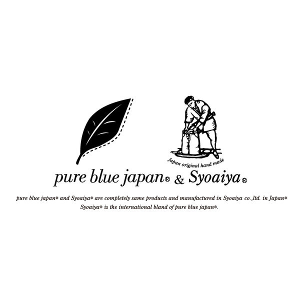 pure blue japan Logo