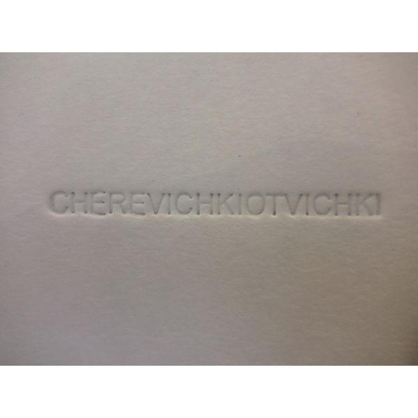 CHEREVICHKIOTVICHKI Logo