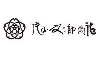 KATAYAMA BUNZABURO SHOTEN Logo