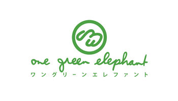 One Green Elephant Logo