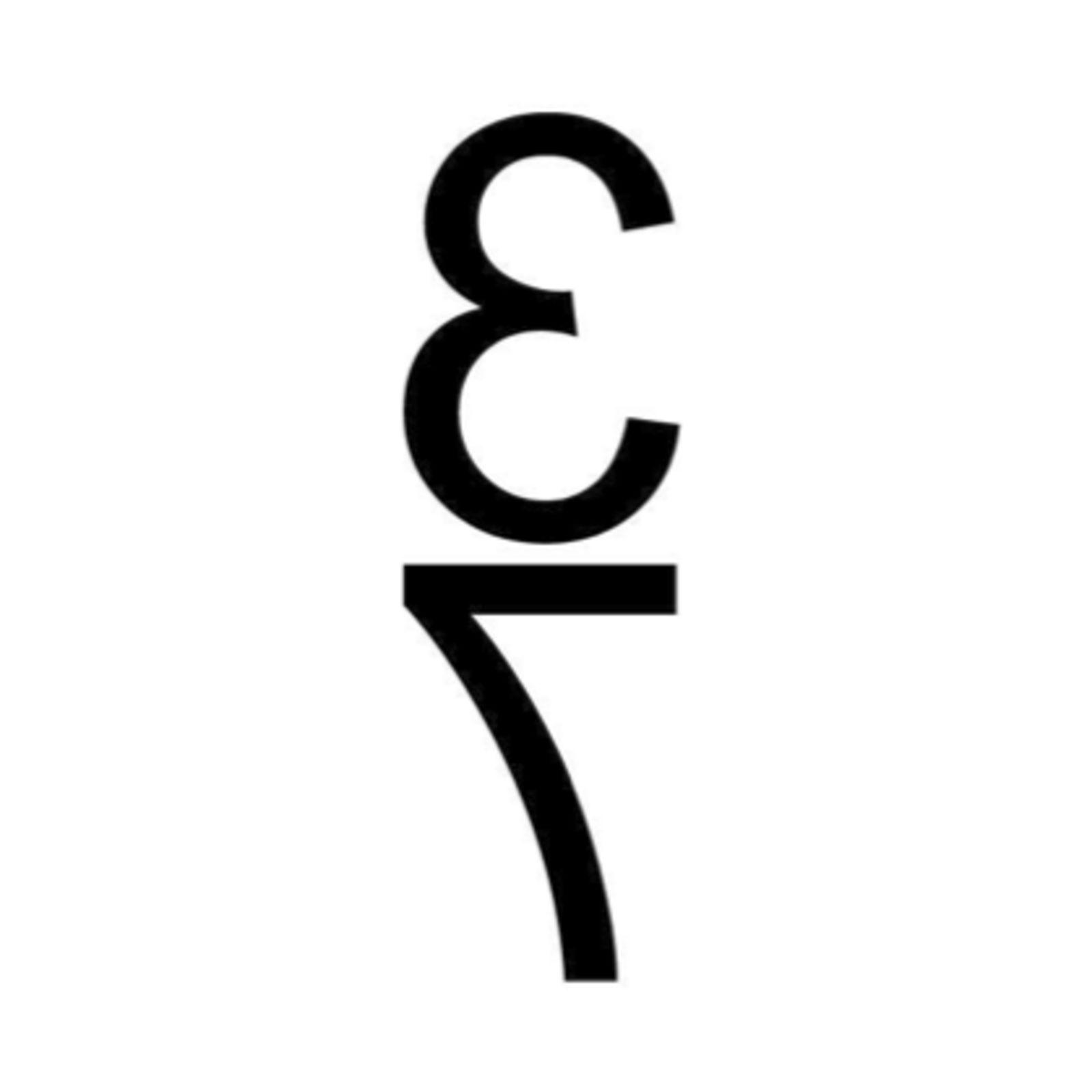 trenta7 (Image 1)
