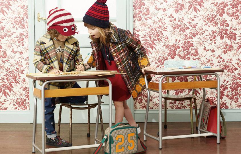 GUCCI Kids (Image 6)