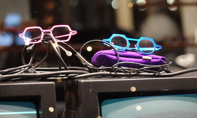 Brillen Schneider