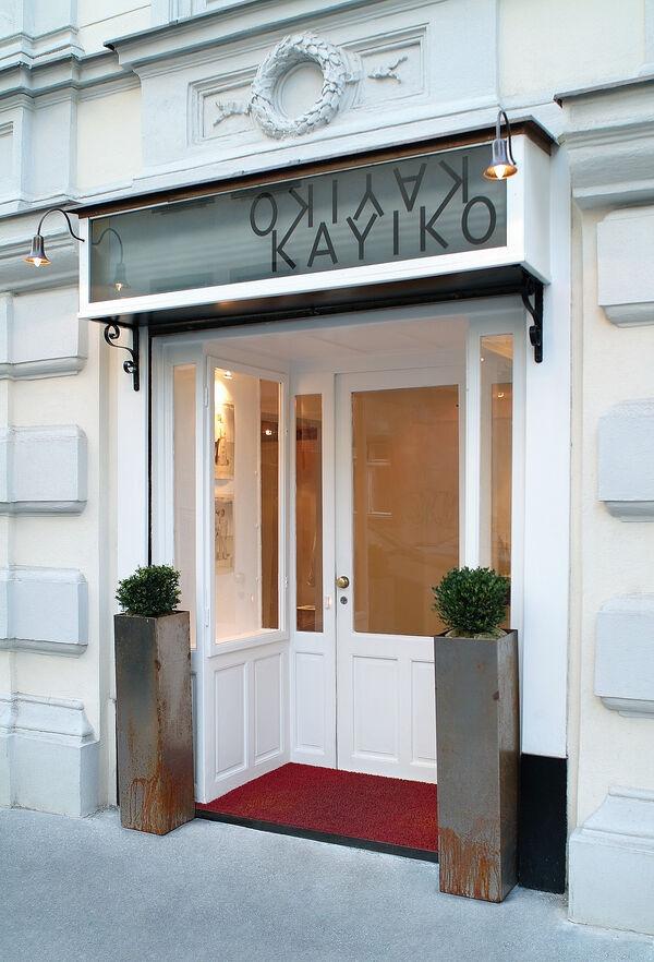 KAYIKO Store Vienna