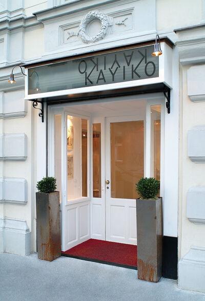 KAYIKO – Viennese Avant-Garde