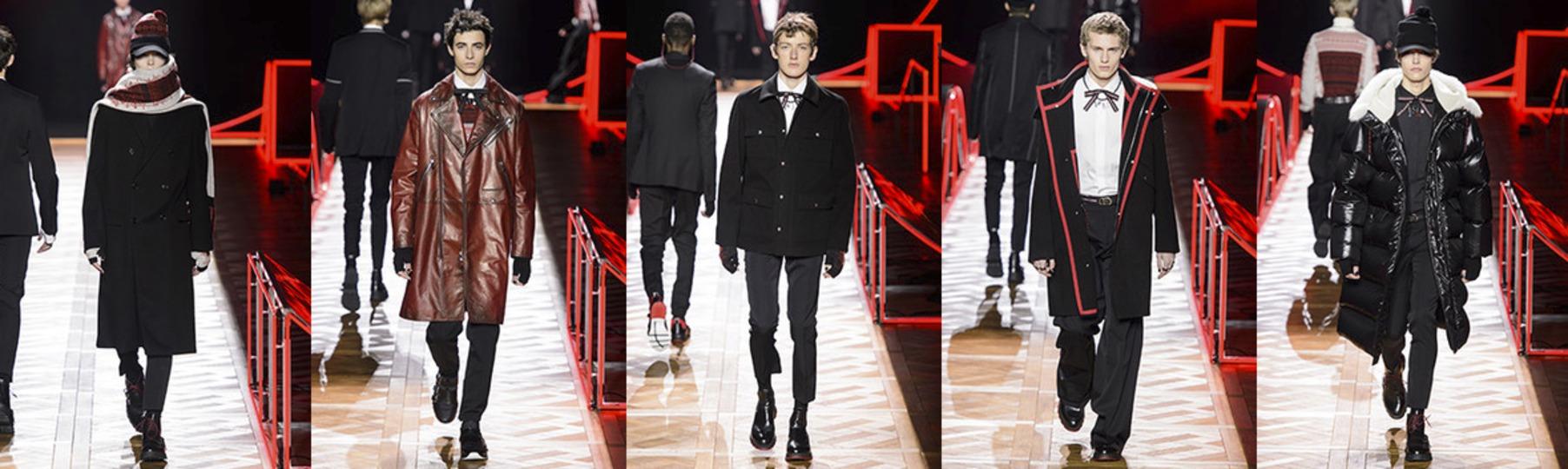 Dior Homme (Изображение 3)